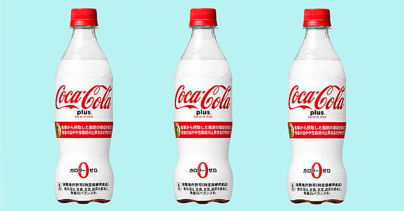 New Coke Plus Diet Soda Claims to Do Wonders for Your Health