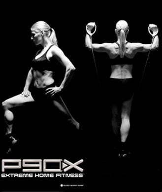 10 Reasons You Should Try P90X
